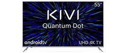 Телевизоры KIVI на квантовых точках
