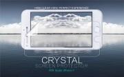 Защитная пленка Nillkin Crystal для Apple iPhone 7 (4.7