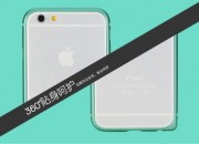 Металевий бампер Rock Arc Slim Guard для Apple iPhone 6/6s (4.7