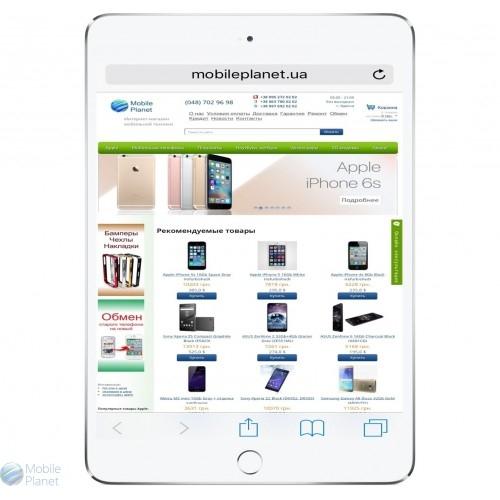 apple-ipad-mini-4-4g-128gb-silver.jpg
