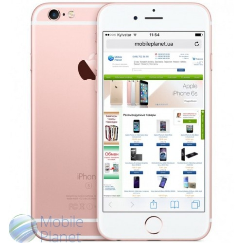 https://mobileplanet.ua/uploads/product/2016-7-14/apple-iphone-6s-128gb-rose-gold.jpg
