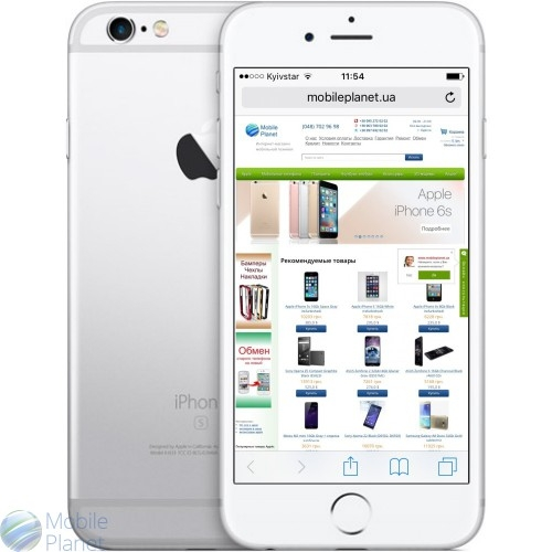 https://mobileplanet.ua/uploads/product/2016-7-14/apple-iphone-6s-128gb-silver.jpg