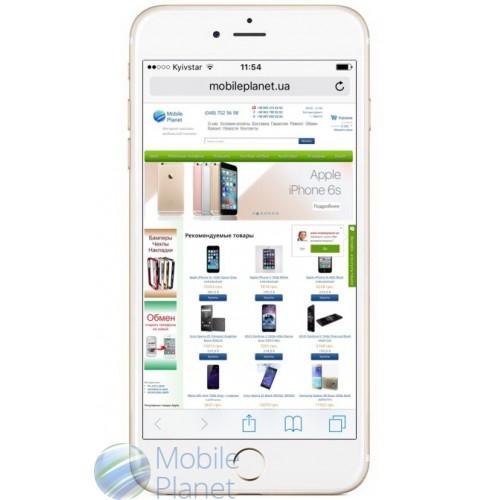 apple-iphone-6s-64gb-gold.jpg
