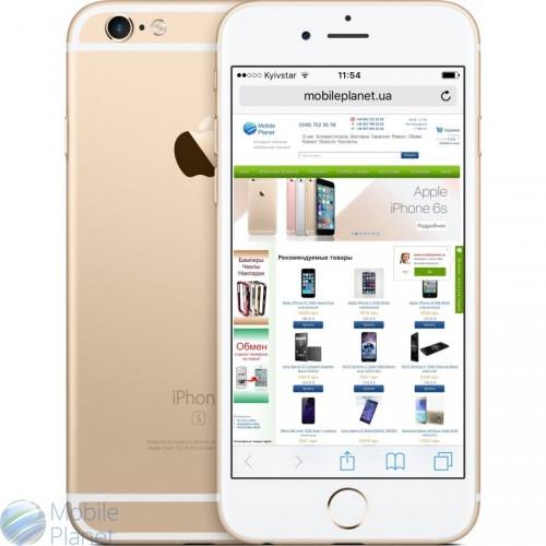 apple-iphone-6s-plus-16gb-gold.jpg