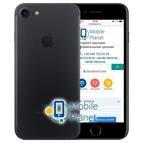 Apple-iPhone-7-128Gb-Black-117071.jpg