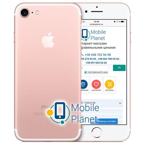Apple-iPhone-7-128Gb-Rose-Gold-117091.jpg