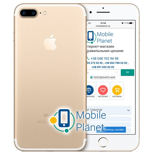 Apple-iPhone-7-Plus-256Gb-Gold-11776.jpg