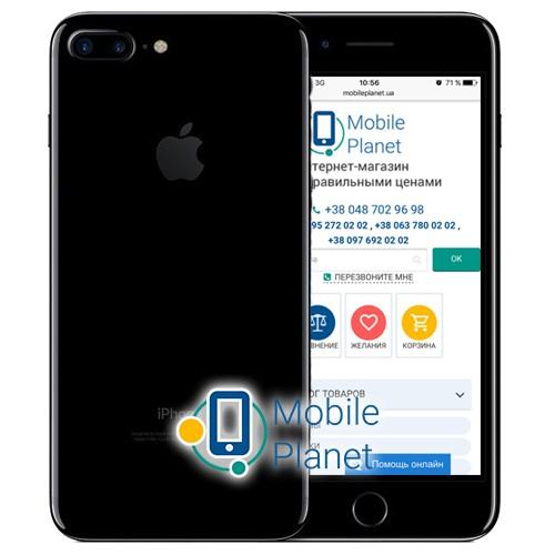 Apple-iPhone-7-Plus-256Gb-Jet-Black-11784.jpg