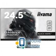 iiyama G2530HSU-B1