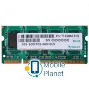 SoDIMM DDR2 2GB 800 MHz Apacer (CS.02G2B.F2M)