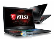 MSI GP72MVR i7-7700HQ/8GB/1TB+256SSD GTX1060 (LeopardProGP72MVR7RFX-691XPL-256SSDM.2) EU
