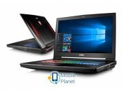 MSI GT73EVR i7-7700HQ/32GB/1TB+256/Win10 GTX1070 120Hz (TitanGT73EVR7RE-841PL) EU