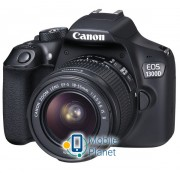 Canon EOS 1300D 18-55 IS II (1160C036AA)