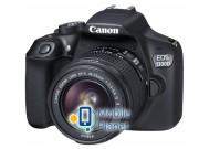 Canon EOS 1300D EFS18-55 DC III (1160C020AA)