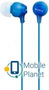 Sony MDR-EX15LP Blue (MDREX15LPLI.AE)