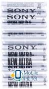 Sony R03 коробка 1x8 шт. (R03NUP8A-EE)