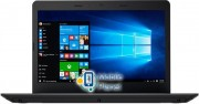 Lenovo ThinkPad Edge E470 (20H1006MRT) FullHD Black
