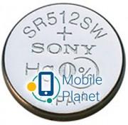 Sony SR512SWN