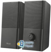 TRUST Teros 2.0 Speaker Set (22088)