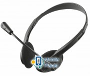 Trust Ziva chat headset (21517)
