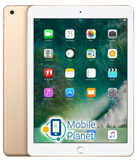 Apple-Ipad-9-7-128GB-Wi-Fi-Gold-2017-23895.jpg
