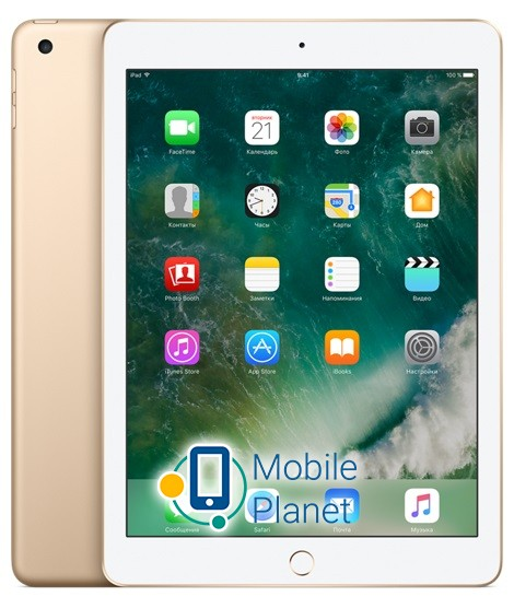 Apple-Ipad-9-7-32GB-Wi-Fi-Gold-2017-23892.jpg