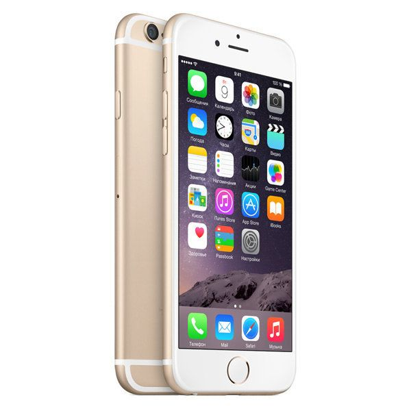 apple-iphone-6-32gb-gold-23931.jpg