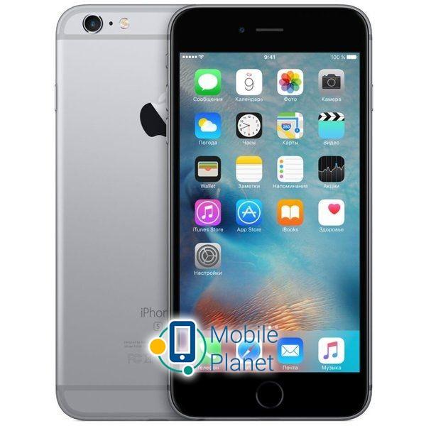 apple-iphone-6s-plus-32gb-space-gray-239351.jpg