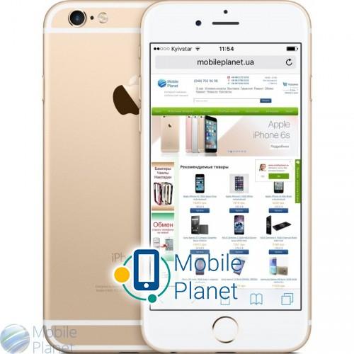 Apple-iPhone-6s-Plus-32Gb-Gold-26368.jpg