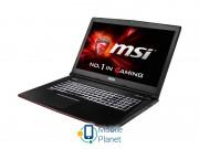 MSI GP62 LeopardPro i7-7700HQ/8GB/1TB+120SSD GTX1050Ti (GP627RE-645XPL)