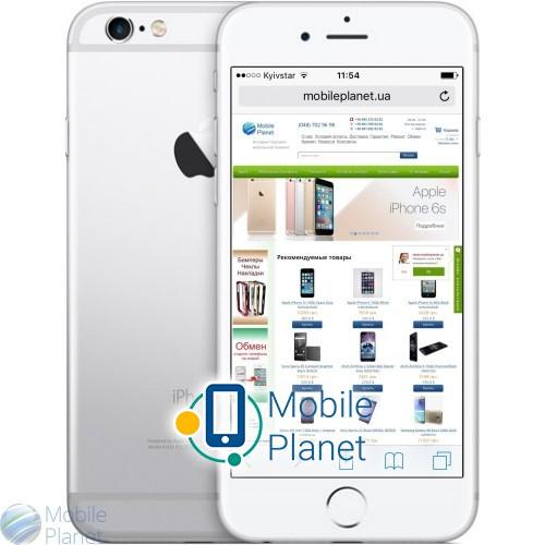 Apple-iPhone-6s-Plus-32Gb-Silver-27504.jpg
