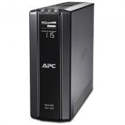 APC Back-UPS Pro 1200VA, CIS (BR1200G-RS)