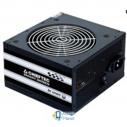 CHIEFTEC 700W (GPS-700A8)