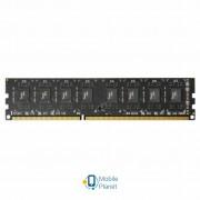 DDR-3 8GB 1333 MHz Team (TED38G1333C901)