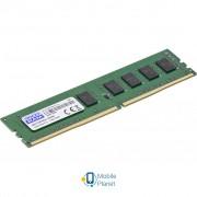 DDR4 8GB 2133 MHz GOODRAM (GR2133D464L15S/8G)
