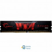 DDR4 8GB 2400 MHz Aegis G.Skill (F4-2400C15S-8GIS)
