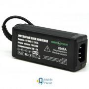 GreenVision GV-SAS-C 12V3A (4429)