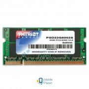 SoDIMM DDR2 2GB 800 MHz Patriot (PSD22G8002S)