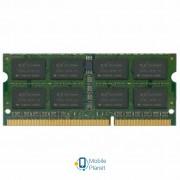SoDIMM DDR3 4GB 1333 MHz eXceleram (E30802S)