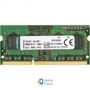 SoDIMM DDR3 4GB 1333 MHz Kingston (KVR13S9S8/4)