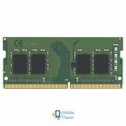 SoDIMM DDR4 8GB 2400 MHz Kingston (KVR24S17S8/8)