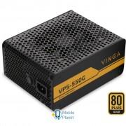 Vinga 550W (VPS-550P)