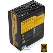 Vinga 650W (VPS-650G)
