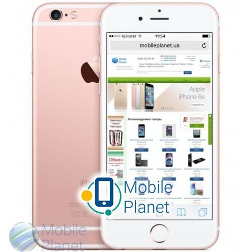 Apple-iPhone-6s-Plus-32Gb-Rose-Gold-30461.jpg