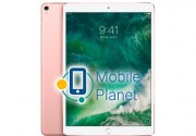 Apple iPad Pro 2017 10.5 Wi-Fi + Cellular 256GB Rose Gold (MPHK2)