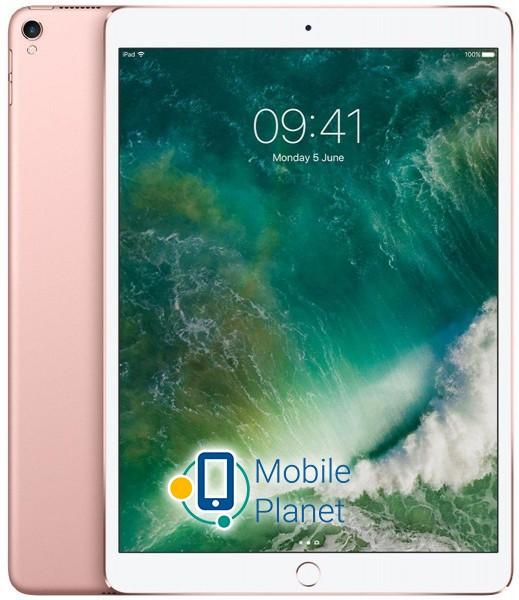 Apple iPad Pro 2017 10.5 Wi-Fi + Cellular 512GB Rose Gold (MPMH2)