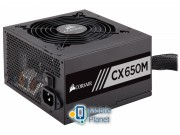 Corsair CX650M 650W Bronze (CP-9020103-EU) EU