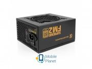 SilentiumPC 650W Supremo FM2 Gold (SPC168) EU