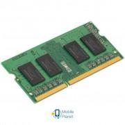 SoDIMM DDR3 4GB 1600 MHz Kingston (KCP3L16SS8/4)