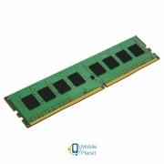 DDR4 16GB 2400 MHz Kingston (KVR24N17D8/16)
